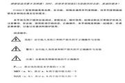 惠丰 F1500-P0450T3C 变频器使用说明书