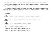 惠丰 F1500-P0370T3C 变频器使用说明书