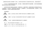 惠丰 F1500-P0300T3C 变频器使用说明书