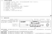 欣灵HHQ3微电脑打铃仪说明书