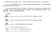 惠丰 F1500-P0150T3C 变频器使用说明书