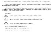 惠丰 F1500-P0110T3C 变频器使用说明书
