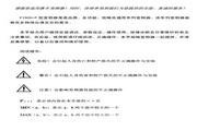 惠丰 F1500-P0075T3B 变频器使用说明书