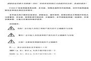 惠丰 F1500-P0055T3B 变频器使用说明书