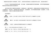 惠丰 F1500-P0040T3B 变频器使用说明书