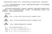 惠丰 F1500-P0022T3B 变频器使用说明书
