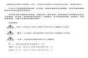 惠丰 F1500-P0015T3B 变频器使用说明书