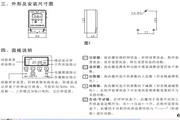 欣灵HHQ2(ZYT05)微电脑打铃仪说明书