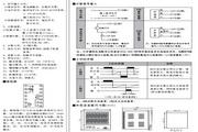 欣灵HHM1-E计米器/测长仪说明书