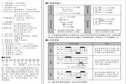 欣灵HHM1-B八位计米器/测长仪说明书
