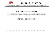 格立特 SZJD—307三相墙挂式直流电动机通用调速器 使用