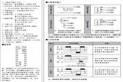 欣灵HHJ7-A数显计数继电器说明书