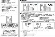 欣灵GK90绕线机专用计数器说明书