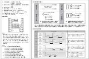 欣灵JDM9-5数显计数继电器说明书