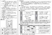 欣灵HHJ5-K包装机专用计数器说明书