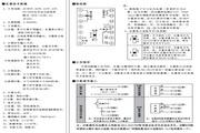 欣灵HHJ5-F包装机专用计数器说明书