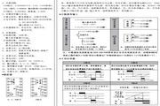 欣灵HHJ5-C数显计数继电器说明书