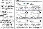 欣灵HHJ4-H可逆计数器说明书