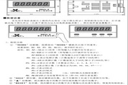 欣灵HHJ4-A数显计数继电器说明书
