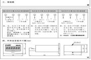 欣灵HHJ3累计计数器(四个接线端)说明书