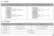 欣灵HHJ2-8累计计数器(无电压型)说明书