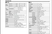 悦中三相电压继电器K8AB-PW产品说明书