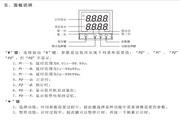 欣灵HHS16D智能型时间继电器说明书