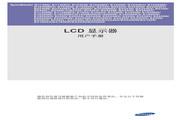 三星 BX2240W液晶显示器 使用说明书