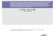 三星 EX1920液晶显示器 使用说明书