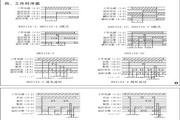 欣灵HHS15A-4电子式时间继电器说明书