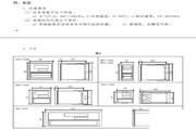欣灵XMTG-5000系列智能温度控制仪说明书