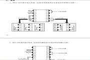 欣灵XMTA-5000系列智能温度控制仪说明书