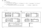 欣灵XMTE-5000系列智能温度控制仪说明书