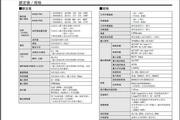 悦中三相相序、欠相继电器K8AB-PM产品说明书