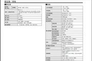 悦中相序、欠相继电器K8AB-PH产品说明书