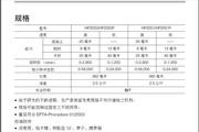 牧田HP20580F冲击钻使用说明书