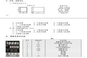欣灵HB101系列智能温度控制说明书