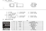 欣灵HB401系列智能温度控制仪说明书