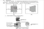 欣灵XLR1-3000-200软起动器说明书