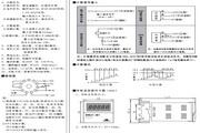欣灵HHJ1-B1计数器说明书