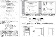 欣灵HHJ8-A1计数器说明书