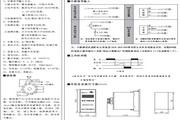 欣灵HHJ8-A计数器说明书