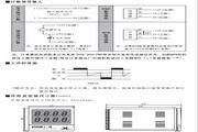 欣灵HHM1-G八位计米器说明书