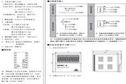 欣灵HHM1-C累计计米器说明书