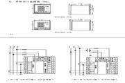 欣灵HCD194E-9S4多功能电力仪表说明书