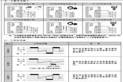 欣灵HHM5-H可逆计米器说明书