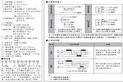 欣灵HHM1-F预置数计米器(测长仪)说明书