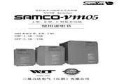 三木(MIKI) SHF-18.5K变频器 说明书