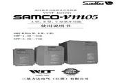 三木(MIKI) SPF-18.5K变频器 说明书