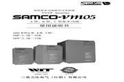 三木(MIKI) SHF-7.5K变频器 说明书